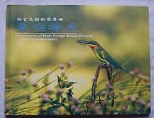 Taiwan ROC Conservation of Birds Postage Stamps Pictorial Blue tailed Bee eaters