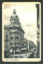 Bari : Via Putignani - cartolina non viaggiata anni '30