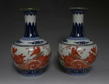 PAIR FINE ANTIQUE CHINESE QIANLONG MARK BLUE AND WHITE VASES PORCELAIN