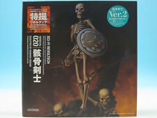 SCI-FI REVOLTECH SERIES 020 Skeleton Army 2nd ver. Kaiyodo