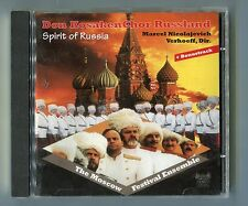 Don Kosaken Chor Russland cd SPIRIT OF RUSSIA © 1996 Moscow Festival Ensemble