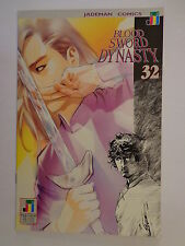 Blood Sword Dynasty MA Wing Shing T Wong Wan #32 Jademan Comics April 1992 NM