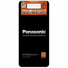 NEW Panasonic Sanyo Eneloop Pro XX 2500 mAh 8 pcs AA High End rechargeable FS