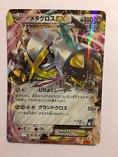 Pokemon Card / METAGROSS EX Promo Holo 101/XY-P