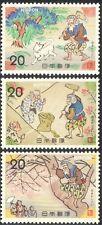 Japón 1973 japonés Cuentos Populares/stories/oro/Perro/Árbol/animación 3v Set (n25803)