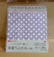 Japanese Origami  Folding Craft Paper Chiyogami Modern Style
