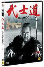 BUSHIDO: The Cruel Code of the Samurai (1963) DVD *NEW
