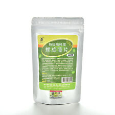 SPIRULINA Tablets Enrichment Favorite Food for Fish and Crystal Shrimp
