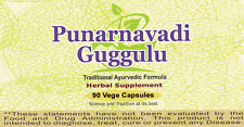 Punarnavadi Guggulu (Balances Fluid/Water Retention) 90Vege Capsules, 800mg each