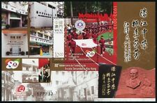 MACAU MACAO 2012 Hou Kong Schule School Block 206 ** MNH