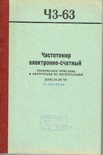 Sowjetischer Elektronenfrequenzzähler CH3 63 Beschreibung und Anleitung NVA