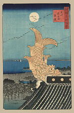 Japanese Art: Hiroshige: 100 Views of Japan: Bishu Nagoya :  Fine Art Print