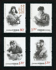 China 2013-3 Follow the examples of Comrade Lei Feng 向雷锋同志学习 MNH