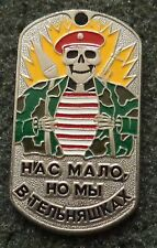 RUSSIAN DOG TAG PENDANT MEDAL  SPETSNAZ RED  BERET    #135S