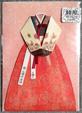 Gift card with Korean Hanbok dress (Brand new)