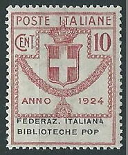 1924 REGNO PARASTATALE 10 CENT VARIETà SENZA PUNTO DOPO POP MNH ** - W163