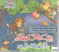 Arabic Kids Cartoon Video Film: Friends Home Fos-ha all-zone Watch Movie DVD VCD