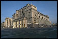 274081 Hotel Moskva A4 Photo Print