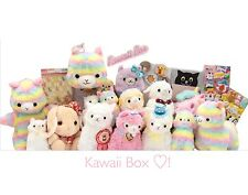SUPER KAWAII BOX 10 Surprise Objets Mignon Peluche Alpaga Arc-en-ciel De Lama