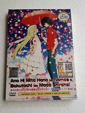 DVD Ano Hana The flower we saw that day TV 1-11 end+ FREE Movie Anime Boxset