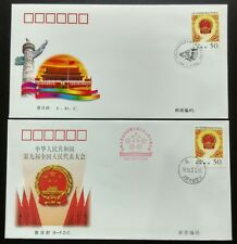 China 1998-7 PRC 9th National People's Congress Stamp FDC & B-FDC (2 covers)