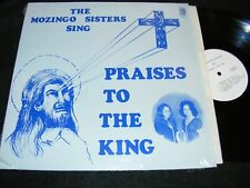 STRANGE Cover Private CHRISTIAN LP The Mozingo Sisters Sing PRAISES To The KING