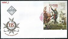 2013 Bulgaria-Russia 135th anniv.Russo-Turkish War Imperforated  S/S  FDC  RRRR