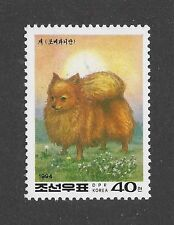 Dog Art Full Body Portrait Postage Stamp Cute POMERANIAN Korea 1994 MNH