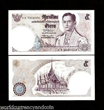 THAILAND 5 BAHT P82 1969 KING BHUMIBOL ADULYADEJ UNC RAMA IX CURRENCY MONEY NOTE
