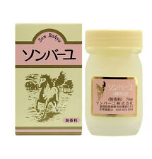 Son Bahyu horse oil made in Japan 100% Natural Horse Oil