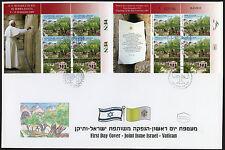 2010 - ISRAELE - GIOVANNI PAOLO II IN TERRA SANTA 2 FOGLIETTI SU FDC
