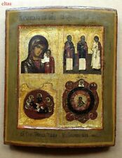 ANTIQUE 19th C RUSSIAN ORTHODOX ICON OUR LADY OF KAZAN Icons Ikone Icona ikoon