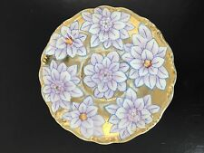 Trimont China Saucer Hand Painted Flowers Floral Gold Detail Occupied Japan VTG