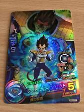 Carte Dragon Ball Z DBZ Dragon Ball Heroes Galaxy Mission Part 06 #HG6-CP5 Prism