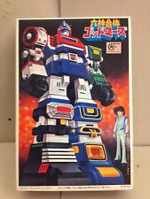 Six God Combination Godmars plastic Kit 1/440 BanDai Model Figure Anime Robot