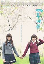 Who Are You: School 2015     NEW    Korean Drama - ENG SUBS