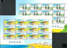 China 2011-19 Cycling Special 2V Full S/S Bicycle Sport 自行車運動