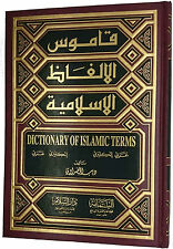 Dictionary of Islamic Terms - English-Arabic & Arabic-English - BESTSELLER