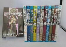 DEATH NOTE Vol.1-12 Manga complete Lot Set Comic Japanese edition Free Shipping