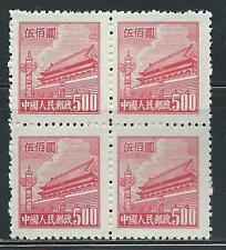 China - Very nice  MNH Block of 4 Stamps.............# 6N15 D