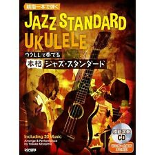 Jazz Standard Collection For Ukulele Solo Sheet Music Book with CD