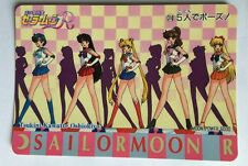 Sailor Moon R PP Card 310