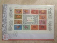 1999 Hong Kong FDC- 12 Animals of the Lunar New Year Cycle Special Postmark