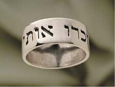 """Remember Me"" Remember Me Christian Hebrew Ring"