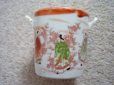 Chinese Antique    Porcelain cup-pot-bowl with 2 handles