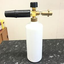 KARCHER K SERIES SNOW FOAM LANCE WITH BRASS  BAYONET AND 1LTR BOTTLE