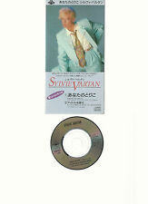 SYLVIE VARTAN MINI CD- MADE IN JAPAN- AVEC -IRRESISTIBLEMENT+LA PLUS BELLES-INED