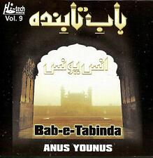 ANUS YOUNUS / BAB-E-TABINDA - NEW CD - FREE UK POST