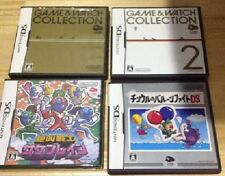 Club Nintendo DS Game & Watch Collection 1 2 Tingle balloon fight Sakebrain set