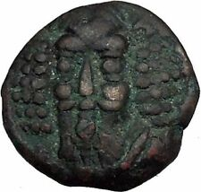 Greek Kingdom of Elymais Orodes II 2ndCenAD Authentic Ancient Coin UNIQUE i37955